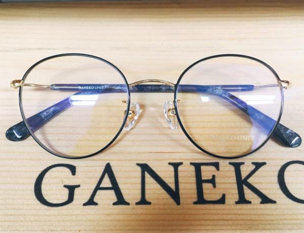 Ganeko Unit Carina